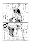 >:o 1boy 1girl 2koma :o admiral_(kantai_collection) bangs between_thighs black_legwear blunt_bangs blush comic desk dress frankensteiner full-face_blush gloves greyscale ha_akabouzu hair_ribbon head_between_knees headgear highres kantai_collection long_hair low_twintails military military_uniform monochrome murakumo_(kantai_collection) naval_uniform necktie panties pantyhose pinafore_dress remodel_(kantai_collection) ribbon shockwave suplex thighband_pantyhose tied_hair tress_ribbon twintails unbuttoned unbuttoned_shirt undershirt underwear uniform very_long_hair white_background white_hair