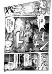 ahoge boots choufu_shimin comic explosion facepaint greyscale headgear kantai_collection kongou_(kantai_collection) lightning long_hair monochrome nagato_(kantai_collection) page_number robot shimakaze_(kantai_collection) sweat thigh-highs thigh_boots translated