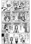 4koma 6+girls adapted_costume anger_vein bare_shoulders blush bow breasts closed_eyes comic crescent crescent_hair_ornament double_v emphasis_lines enami_hakase face_grab flandre_scarlet hair_ornament hair_over_one_eye hat head_wings headlock highres hong_meiling izayoi_sakuya koakuma large_breasts long_hair monochrome multiple_girls necktie open_mouth patchouli_knowledge punching remilia_scarlet sharp_teeth short_hair side_ponytail teeth thigh-highs touhou translation_request twintails v wings wrist_cuffs