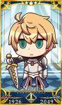 1boy ahoge armor blonde_hair breastplate chibi excalibur_(fate/prototype) fate/grand_order fate_(series) gauntlets green_eyes highres holding holding_weapon no_pants official_art riyo_(lyomsnpmp) saber_(fate/prototype) short_hair solo star sword weapon