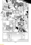 4girls bikini breasts cleavage comic commentary detached_sleeves greyscale hair_between_eyes isuzu_(kantai_collection) kantai_collection midriff mizumoto_tadashi monochrome multiple_girls navel non-human_admiral_(kantai_collection) satsuki_(kantai_collection) school_uniform serafuku submarine_new_hime swimsuit translation_request twintails yamakaze_(kantai_collection)