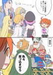 2koma 6+boys 6+girls :d ahoge alternate_costume animal_ears archer_(fate/extra) armor armored_dress asterios_(fate/grand_order) bandanna bare_shoulders bell bell_collar berserker_of_red black_gloves black_legwear black_sclera blank_eyes blank_stare blonde_hair blue_eyes blue_hair blush boudica_(fate/grand_order) breasts brown_hair cape caster_(fate/extra_ccc) child_gilgamesh cleavage collar collarbone comic cosplay cu_chulainn_(fate/grand_order) detached_sleeves earrings facial_mark fate/grand_order fate_(series) flower fox_ears frilled_skirt frills fujimaru_ritsuka_(female) fur_trim gilgamesh glasses gloves hair_flower hair_ornament hair_ribbon hair_scrunchie half-closed_eyes hat headpiece helena_blavatsky_(fate/grand_order) horns ibaraki_douji_(fate/grand_order) japanese_clothes jewelry jitome kimono lancer long_hair long_sleeves masaki_(star8moon) multiple_boys multiple_girls one_side_up oni oni_horns open_mouth orange_eyes orange_hair pantyhose paws pillow pink_hair pointy_ears purple_hair red_eyes redhead ribbon ruler_(fate/apocrypha) scrunchie short_hair short_sleeves side_ponytail skirt sleeping sleeveless smile snow_white snow_white_(cosplay) speech_bubble strapless tamamo_(fate)_(all) tamamo_cat_(fate) tattoo translated trembling uniform white_hair yellow_eyes younger