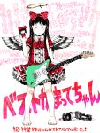 1girl angel_wings barefoot black_hair collar dress electric_guitar expressionless fake_halo feathered_wings feathers fender frilled_collar frilled_dress frilled_sleeves frills gomennasai grey_eyes guitar hair_ribbon halo headband instrument loafers long_hair middle_finger red_dress red_ribbon ribbon shinsei_kamattechan shoes shoes_removed short_sleeves simple_background socks_removed solo song_name text toes white_wings wings