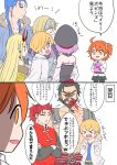 >_< 2koma 4boys 4girls :d ahoge alternate_costume alternate_hairstyle armor armored_dress assassin_(fate/extra) bare_shoulders belt black_hair black_legwear blank_eyes blank_stare blonde_hair blood blood_from_mouth blue_hair blush braid breasts cape child_gilgamesh chinese_clothes collarbone comic crossed_arms cu_chulainn_(fate/grand_order) detached_sleeves earrings edward_teach_(fate/grand_order) facial_mark fate/grand_order fate_(series) flying_sweatdrops frilled_skirt frills fujimaru_ritsuka_(female) fur_trim gilgamesh hair_ornament hair_scrunchie half-closed_eyes hat headpiece helena_blavatsky_(fate/grand_order) horns ibaraki_douji_(fate/grand_order) jacket japanese_clothes jewelry kimono lancer li_shuwen_(fate/grand_order) long_hair long_sleeves low_twintails masaki_(star8moon) multiple_boys multiple_girls one_side_up oni oni_horns open_mouth orange_eyes orange_hair pantyhose pointy_ears ponytail purple_hair red_eyes redhead ribbon ruler_(fate/apocrypha) scrunchie short_hair short_sleeves side_ponytail single_braid skirt sleeveless smile speech_bubble strapless tattoo translation_request twintails uniform violet_eyes yellow_eyes younger