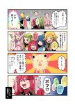 4koma 5girls beret blonde_hair blue_eyes blue_hair brown_eyes closed_eyes comic double_bun fairy fang flower genderswap genderswap_(mtf) green_hair hairband hat highres konkichi_(flowercabbage) long_hair magical_girl mini_hat mini_top_hat multicolored_hair multiple_girls original pink_hair redhead ribbon rose streaked_hair top_hat twintails