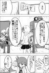 5girls animal_hood arm_up bangs bent_over blush bunny_hood chair clenched_hand closed_eyes coat comic commentary eyebrows_visible_through_hair folded_ponytail greyscale hair_ornament hairclip hairpin heterochromia hibiki_(kantai_collection) highres hood hood_up hoodie ikazuchi_(kantai_collection) inazuma_(kantai_collection) indoors kantai_collection kikuzuki_(kantai_collection) lightning_bolt_hair_ornament long_hair long_sleeves looking_down meitoro miss_cloud monochrome multiple_girls neckerchief on_person open_mouth outstretched_arm pantyhose pleated_skirt school_uniform serafuku shirayuki_(kantai_collection) short_sleeves sidelocks sideways_hat sign sitting skirt sleeves_rolled_up slit_pupils speech_bubble standing standing_on_one_leg table thigh-highs translation_request verniy_(kantai_collection) whiteboard wristband zettai_ryouiki