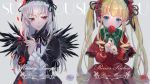 2girls bangs black_dress black_ribbon blonde_hair blue_eyes blush bow capelet character_name closed_mouth copyright_name covered_mouth dress ekita_xuan eyebrows_visible_through_hair feathers flower frilled_sleeves frills green_bow grey_background hair_between_eyes hair_ribbon half-closed_eyes hand_up hands_up headdress holding holding_feather holding_flower jewelry long_hair long_sleeves looking_at_viewer multiple_girls parted_lips petals red_dress red_eyes red_rose ribbon ring ringlets rose rozen_maiden shinku sidelocks silver_hair simple_background smile suigintou tsurime twintails upper_body very_long_hair wide_sleeves