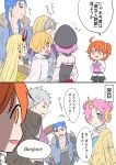+++ 2koma 3boys 5girls :d ahoge alternate_costume armor armored_dress bare_shoulders berserker_of_black bikini black_legwear blank_eyes blank_stare blonde_hair blue_bikini blue_eyes blue_hair blush breasts cape charles_henri_sanson_(fate/grand_order) child_gilgamesh cleavage coat collarbone comic cu_chulainn_(fate/grand_order) detached_sleeves double_bun earrings facial_mark fate/grand_order fate_(series) flower frankenstein's_monster_(swimsuit_saber)_(fate) frilled_skirt frills fujimaru_ritsuka_(female) fur_trim gilgamesh hair_flower hair_ornament hair_over_one_eye hair_scrunchie half-closed_eyes hat headpiece helena_blavatsky_(fate/grand_order) horn horns ibaraki_douji_(fate/grand_order) jacket jacket_over_swimsuit japanese_clothes jewelry kimono lancer long_hair long_sleeves masaki_(star8moon) multiple_boys multiple_girls one_side_up oni oni_horns open_mouth orange_eyes orange_hair pantyhose pink_hair pointy_ears purple_hair red_eyes ruler_(fate/apocrypha) scrunchie short_hair short_sleeves side_ponytail skirt sleeveless smile speech_bubble staff strapless swimsuit tattoo translated uniform weapon white_hair yellow_eyes younger