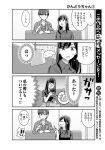 2girls 4koma comic greyscale highres jewelry keychain long_hair monochrome multiple_girls necklace oku_tamamushi original satou_mari short_hair suzuki_arisa sweat translated