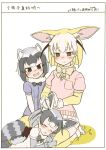 3girls animal_ears black_hair blonde_hair blush bow bowtie common_raccoon_(kemono_friends) ear_cleaning fennec_(kemono_friends) fox_ears fox_tail gloves kemono_friends lap_pillow lying miji_doujing_daile mimikaki multicolored_hair multiple_girls on_side open_mouth raccoon_ears raccoon_tail seiza short_hair short_sleeves sitting skirt smile tail translation_request
