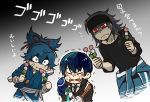 3boys bangs blue_eyes blue_hair clenched_hand closed_eyes closed_mouth clothes_around_waist dango eating food food_in_mouth gradient gradient_background headband high_ponytail holding holding_weapon jacket_around_waist kenshin_kagemitsu long_sleeves looking_at_another male_focus multiple_boys oodenta_mitsuyo red_eyes sanshoku_dango sayo_samonji scar shaded_face swept_bangs tantou touken_ranbu trembling wagashi weapon