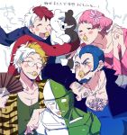 1girl 4boys android animal_print arm_support blonde_hair blue_hair blush blush_stickers chest_hair closed_eyes cross cross_necklace danganronpa earrings facial_hair facial_mark family fan flower glasses goatee hair_flower hair_ornament hands_together happy highres hug imoni_(1110) jacket jewelry monodam monofunny monokid monokuma monosuke monotarou_(danganronpa) mouth_hold multicolored_hair multiple_boys necklace new_danganronpa_v3 open_mouth pacifier personification pink_hair red_hair ring scarf short_hair sideburns simple_background smile sweatdrop tiger_print two-tone_hair white_background white_hair