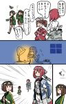 4girls 4koma :> ark_royal_(kantai_collection) bangs blunt_bangs blush bob_cut brown_hair comic commentary corset e16a_zuiun emphasis_lines hairband hands_on_hips happi headband hyuuga_(kantai_collection) ise_(kantai_collection) japanese_clothes kantai_collection machinery multiple_girls no_mouth open_mouth overskirt redhead ryuujou_(kantai_collection) sewing short_hair shorts swordfish_(airplane) terajin translated visor_cap white_shorts