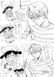 2boys :i :t =_= animal_hat blush chibi cosplay curry curry_rice dog_hat dog_tail drooling eating feeding food glasses hat heart highres katsuki_yuuri male_focus miniboy monochrome multiple_boys pochacco pochacco_(cosplay) rice saeko_(artist) sanrio sparkle spoon tail translation_request viktor_nikiforov yuri!!!_on_ice