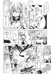 2girls animal_ears capelet comic detached_sleeves dra dress frog_hair_ornament greyscale hair_ornament hair_tubes highres kochiya_sanae long_hair monochrome mouse_ears multiple_girls nazrin necktie page_number short_hair skirt touhou translation_request