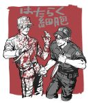 2boys baseball_cap blood blood_on_face bloody_clothes copyright_name gloves grin hair_over_one_eye hat hataraku_saibou jumpsuit killer_t_(hataraku_saibou) knife male_focus multiple_boys pukun red_background short_hair simple_background smile u-1146 white_blood_cell white_gloves white_hair white_skin