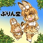 2girls animal_ears blonde_hair bow bowtie commentary_request elbow_gloves gloves hand_holding hisahiko kemono_friends multiple_girls open_mouth orange_eyes outdoors serval_(kemono_friends) serval_ears serval_print serval_tail shirt short_hair skirt sleeveless sleeveless_shirt smile star star-shaped_pupils symbol-shaped_pupils tail thigh-highs translation_request tree younger