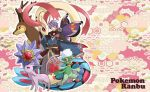 1boy chori_(niisan) crossover egasumi espeon flower grey_eyes japanese_clothes kasen_kanesada male_focus milotic patterned_background pokemon pokemon_(creature) purple_hair red_eyes rose roserade sawsbuck staryu touken_ranbu vivillon