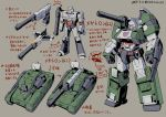 1boy 80s arm_cannon cannon caterpillar_tracks character_name decepticon directional_arrow full_body ground_vehicle gun handgun insignia kamizono_(spookyhouse) machine machinery mecha megatron military military_vehicle motor_vehicle no_humans oldschool personification red_eyes redesign robot solo tank transformers translation_request vehicle weapon