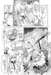 3girls animal_ears bangs_pinned_back capelet comic detached_sleeves dra frog_hair_ornament greyscale hair_ornament hair_tubes highres japanese_clothes kimono kochiya_sanae long_hair monochrome mouse_ears multiple_girls nazrin necktie page_number short_hair skirt topknot touhou translation_request