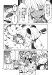 4girls animal_ears bangs_pinned_back capelet comic digging dra dress frog_hair_ornament greyscale hair_ornament hair_tubes highres japanese_clothes kimono kochiya_sanae long_hair monochrome mouse_ears mouse_tail multiple_girls nazrin page_number short_hair shovel tail topknot touhou translation_request worktool
