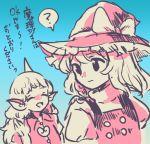 2girls :d ? ^_^ closed_eyes hat horn kirisame_marisa komano_aun multiple_girls open_mouth shukinuko sketch smile touhou translated waving witch_hat