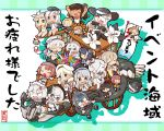 6+girls ^_^ ^o^ ahoge aircraft_carrier_oni aircraft_carrier_summer_oni amagiri_(kantai_collection) anger_vein ark_royal_(kantai_collection) beret bikini black_hair black_hat blonde_hair blue_eyes blue_hairband blue_neckerchief blue_sailor_collar braid brown_hair chaki_(teasets) closed_eyes drill_hair drooling enemy_aircraft_(kantai_collection) european_hime fairy_(kantai_collection) food food_in_mouth food_on_face french_battleship_hime garrison_cap gauntlets glasses gloves green_eyes grey_sailor_collar grey_skirt hairband hat hatakaze_(kantai_collection) headphones holding holding_food holding_sword holding_weapon huge_ahoge i-401_(kantai_collection) i-504_(kantai_collection) ice_cream juliet_sleeves kantai_collection long_hair long_sleeves luigi_torelli_(kantai_collection) matsuwa_(kantai_collection) multiple_girls neckerchief open_mouth pleated_skirt pom_pom_(clothes) ponytail popsicle puffy_sleeves red_eyes redhead richelieu_(kantai_collection) sagiri_(kantai_collection) sailor_bikini sailor_collar sailor_hat school_swimsuit school_uniform serafuku shinkaisei-kan short_hair short_sleeves silver_hair single_braid skirt smile submarine_new_hime supply_depot_hime supply_depot_summer_hime swimsuit sword twin_drills u-511_(kantai_collection) weapon white_bikini white_gloves white_hair white_hairband white_hat white_sailor_collar white_school_swimsuit white_swimsuit yellow_eyes z1_leberecht_maass_(kantai_collection)