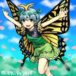 1girl blue_hair brown_eyes butterfly_wings character_name eternity_larva fairy looking_at_viewer lowres meimaru_inuchiyo open_mouth outstretched_arms short_hair skirt smile solo touhou wings