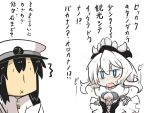 !? 1boy 1girl :x admiral_(kantai_collection) black_hair blue_eyes blush breasts cleavage cleavage_cutout comic commentary_request epaulettes european_hime fang gomasamune hair_between_eyes hat headdress highres kantai_collection long_hair military military_hat military_uniform peaked_cap shinkaisei-kan sidelocks surprised sweat translation_request uniform white_background white_hair