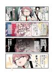 1girl 3boys 4koma blush comic double_bun faceless faceless_male fat genderswap genderswap_(mtf) glasses gloves hands_together highres konkichi_(flowercabbage) long_hair magical_girl multiple_boys necktie opaque_glasses original pink_hair pink_ribbon red_necktie ribbon school_uniform short_hair silhouette sparkle sweat translation_request yellow_eyes