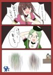 3girls afterimage bangs black_hat blonde_hair blush brown_eyes brown_hair chair comic desk green_eyes hat highres matara_okina mimoto_(aszxdfcv) multiple_girls nishida_satono open_mouth short_hair_with_long_locks short_sleeves sitting tears teireida_mai touhou translation_request