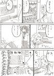 2girls coin comic fang fang_out hiyou_(kantai_collection) jacket jun'you_(kantai_collection) kantai_collection kyousaru machine monochrome multiple_girls ribbon simple_background sweatdrop translation_request vending_machine