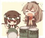 2girls brown_eyes brown_hair closed_eyes commentary_request crying drum_(container) e16a_zuiun holding hyuuga_(kantai_collection) japanese_clothes kantai_collection kata_meguma kumano_(kantai_collection) long_hair long_sleeves multiple_girls open_mouth pleated_skirt ponytail school_uniform serafuku short_hair skirt