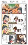 4koma akagi_(kantai_collection) brown_hair comic commentary_request cooking embarrassed hakama hakama_skirt highres hiyoko_(nikuyakidaijinn) houshou_(kantai_collection) japanese_clothes kaga_(kantai_collection) kantai_collection kimono long_hair multiple_girls ponytail ryuujou_(kantai_collection) side_ponytail speech_bubble straight_hair tasuki thought_bubble translation_request twintails twitter_username visor_cap younger