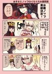 >_< 1boy 2girls \n/ ahoge black_hair black_hat check_translation closed_eyes comic crossed_arms demon_archer dot_eyes fate/grand_order fate_(series) hair_over_one_eye hat japanese_clothes kimono koha-ace long_hair multiple_girls no_nose nude numachi_doromaru oda_nobukatsu_(fate/grand_order) partially_translated pink_hair red_eyes sakura_saber sarashi short_hair short_hair_with_long_locks skull sweat translation_request triangle_mouth undressing