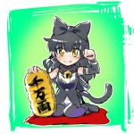 1girl bell bell_collar blake_belladonna cat_tail chibi coin collar commentary_request cushion highres iesupa money paw_pose rwby sitting solo tail translation_request whiskers