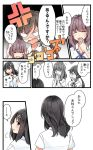 3girls ^_^ amano_otoha anger_vein bangs black_eyes black_hair blue_ribbon brown_hair closed_eyes comic dolphin_hair_ornament flying_sweatdrops hand_on_head hand_to_own_mouth hands_together long_hair looking_back minato_aya multiple_girls neck_ribbon niichi_(komorebi-palette) original partially_colored purple_hair red_ribbon ribbon school_uniform shaded_face short_sleeves suzushiro_akane sweatdrop tears translation_request