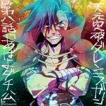 1boy bandage blood blue_hair cape crossed_arms green_eyes grin kamina male_focus nonosaki sarashi shirtless smile solo tattoo tengen_toppa_gurren_lagann