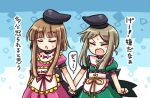2girls apron blue_background brown_hair closed_eyes dress green_dress green_hair hand_holding hat holding long_hair multiple_girls nishida_satono open_mouth pink_dress pote_(ptkan) short_sleeves teireida_mai touhou waist_apron