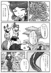 +++ 5girls @_@ african_wild_dog_(kemono_friends) african_wild_dog_ears animal_ears arm_up bear_ears bike_shorts brown_bear_(kemono_friends) circlet closed_eyes comic counting crossover godzilla godzilla_(series) golden_snub-nosed_monkey_(kemono_friends) greyscale grin highres hippopotamus_(kemono_friends) hippopotamus_ears jacket kemono_friends kishida_shiki leotard long_hair long_sleeves lying monkey_ears monkey_tail monochrome multiple_girls on_back open_mouth pants personification ponytail shin_godzilla shirt short_hair short_sleeves shorts shorts_under_skirt sitting skirt smile standing tail translation_request unconscious