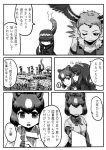 5girls african_wild_dog_(kemono_friends) bow bowtie brown_bear_(kemono_friends) closed_mouth comic crossover day feather_trim godzilla godzilla_(series) golden_snub-nosed_monkey_(kemono_friends) greyscale hair_ornament hairband head_wings highres kemono_friends kishida_shiki lappet-faced_vulture_(kemono_friends) letter light_smile long_hair looking_at_another monochrome multiple_girls one_eye_closed outdoors personification shin_godzilla shirt short_hair standing tail translation_request vest
