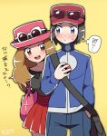 1boy 1girl black_hair blush brown_hair calme_(pokemon) long_hair moyori poke_ball pokemon pokemon_(game) pokemon_xy serena_(pokemon) simple_background sunglasses sunglasses_on_head yellow_background