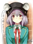 1girl :< alternate_costume animal_ears bangs black_hat blush brown_eyes closed_mouth collared_shirt commentary_request eyebrows_visible_through_hair grey_hair hair_between_eyes hat looking_at_viewer mouse_ears nazrin shirt short_hair signature solo thought_bubble tirotata touhou translation_request upper_body white_shirt