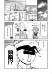 >:o /\/\/\ 1boy 1girl :o admiral_(kantai_collection) alternate_costume comic gloves greyscale hat kantai_collection military military_uniform monochrome naval_uniform ninja page_number peaked_cap shiranui_(kantai_collection) short_ponytail sweatdrop tamago_(yotsumi_works) translation_request uniform