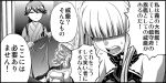 1koma 3girls aoki_hagane_no_arpeggio bangs blunt_bangs closed_eyes comic crossover crying dress greyscale houshou_(kantai_collection) japanese_clothes kaname_aomame kantai_collection kongou_(aoki_hagane_no_arpeggio) long_hair minigirl monochrome multiple_girls noren parachute ponytail translation_request trembling
