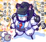 1boy 80s :3 animal animal_ears animalization artist_request autobot blue_eyes grey_hair insignia jazz_(transformers) machine machinery mecha mouse mouse_ears mouse_tail nezumimimi no_humans oldschool personification robot smile solo tail transformers translation_request