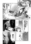 3girls alternate_costume basket book comic gloves greyscale kantai_collection monochrome multiple_girls ninja page_number remodel_(kantai_collection) shaded_face shinkaisei-kan shiranui_(kantai_collection) short_ponytail short_twintails stick sweatdrop tamago_(yotsumi_works) translation_request twintails