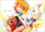 1girl alternate_hairstyle auko blue_eyes jacket jacket_over_swimsuit kasumi_(pokemon) one-piece_swimsuit orange_hair pokemon pokemon_(game) pokemon_hgss seaking short_hair smile swimsuit