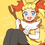 1girl blonde_hair blue_eyes braixen braixen_(cosplay) cosplay eureka_(pokemon) moyori pokemon pokemon_(anime) pokemon_xy_(anime) simple_background smile solo stick yellow_background