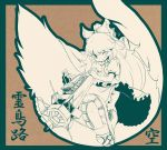 boots brown_background dress green highres long_hair monochrome reiuji_utsuho ribbon ribbons takahero tongue touhou wings wink